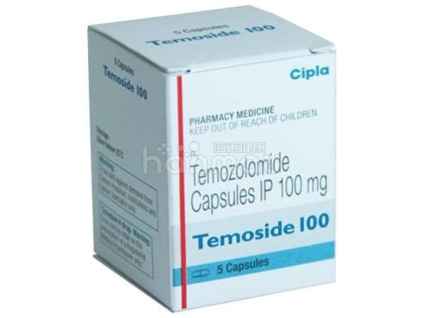 Temoside 替莫唑胺