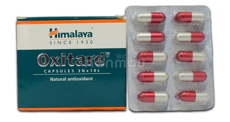 天然抗氧化剂