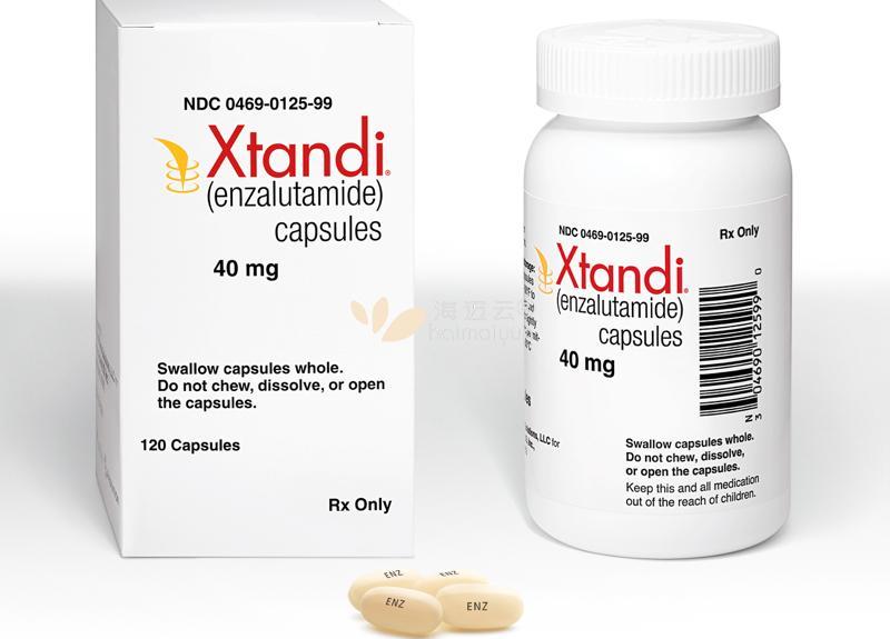恩杂鲁胺 Enzalutamide 安可坦 Xtandi应该如何服用?