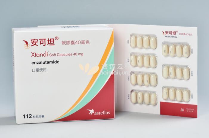 恩杂鲁胺和阿比特龙、比卡鲁胺,谁的疗效最好?