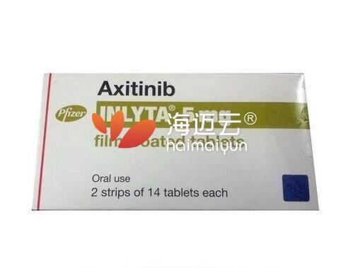 英立达 Inlyta 阿昔替尼 Axitinib全球价格信息