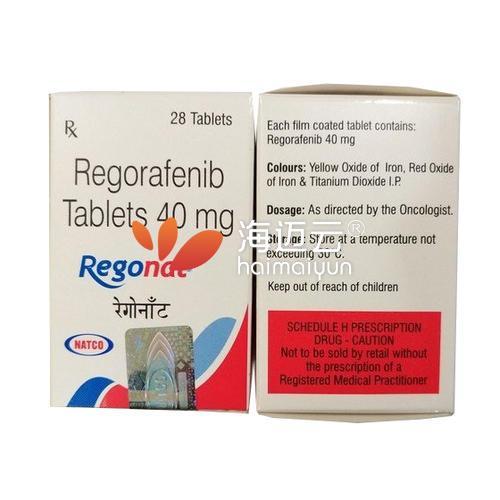 Nublexa 瑞戈非尼Regorafenib 能使肿瘤缩小吗?