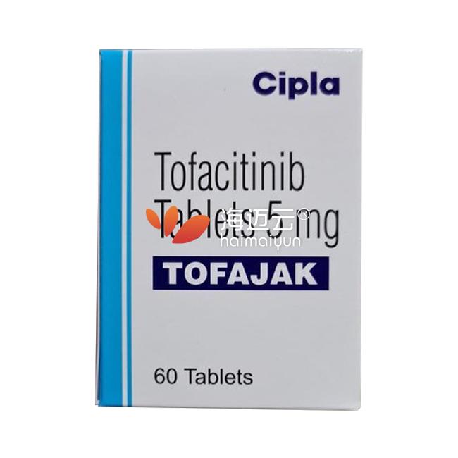 托法替布(Tofacitinib)托法替尼全球价格信息