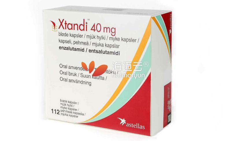 恩杂鲁胺 Enzalutamide 安可坦 Xtandi
