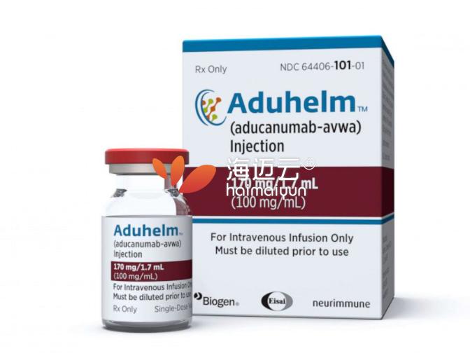 FDA 授予 Aduhelm(aducanumab-avwa)加速批准用于治疗阿尔茨海默病